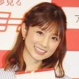 小倉優子、夫との別居に言及 離婚質問には「まだそういう感じではなくて…」