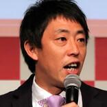 さらば森田、YouTubeの登録者数増加で収入もアップ? 「家賃どころじゃない」
