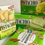 ピスタチオ好きに朗報! 森永製菓から期間限定で新商品が4種も爆誕