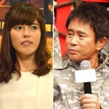 浜田雅功は「やりづらい」と神田愛花 他の女性アナからは「本当に優しい」「笑いでカバー」と大絶賛