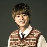 佐藤勝利、初単独主演舞台でニール・サイモンの青春コメディーに挑戦