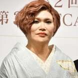 IKKO、小山田圭吾のいじめ問題に憤りの涙 被害者に直接謝罪は「私だったらして欲しくない」