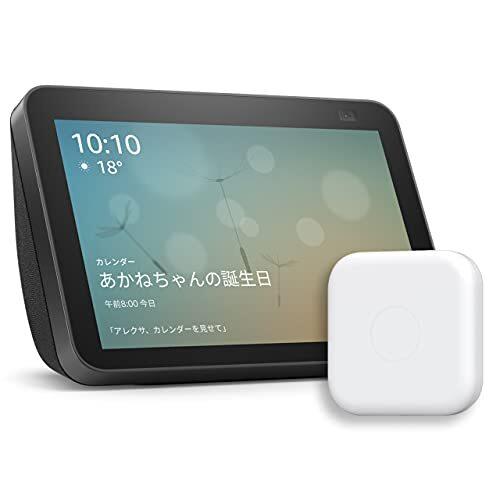 Echo Show 8 (エコーショー8) HDスクリーン付きスマートスピーカー with Alexa、チャコール   Nature スマートリモコン Remo mini2