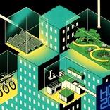 2030年の「住まい」を考える6つのヒント