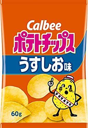 「ポテトチップス うすしお味」