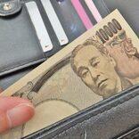 資産2億円男の節約術。ムダづかいしがちな8項目「大画面テレビは非生産的」