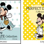 ミッキーとミニーがルミネに!ディズニーファン必見!ルミネ史上最大規模のディズニーコレクション開催!