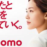 綾瀬はるかがドコモの新ブランドアンバサダーに。自撮り風の新CMも公開