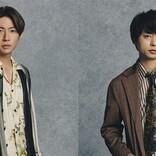 相葉雅紀&櫻井翔、NHK五輪開会式直前SPでMC 選手や組織委員会への取材も