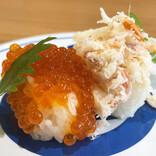 くら寿司「超豪華北海道フェア」を開催! 海の幸でお腹いっぱいになろう