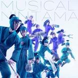 忍ミュ最新作、『ミュージカル「忍たま乱太郎」第12弾 まさかの共闘!?大作戦!!』の上演が決定 ビジュアルも公開