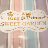 今夏はキンプリから幸せを! King & Princeの魅力をジャニオタが熱く語る