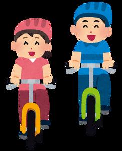 cycling_couple
