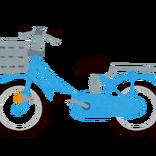 【ひとりでできますか?】スポーツバイク初心者が覚えるべき「パンク修理」
