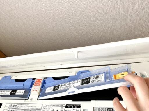 エアコンのダストボックス