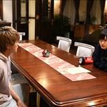 """『プロミス・シンデレラ』第2話 """"早梅""""二階堂ふみを予期せぬ災難が襲う"""