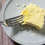 感動的な口どけ!ホワイトチョコとクリームチーズのマリアージュ「テリーヌ ショコラ」