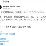 俺のターン!津田健次郎と風間俊介『遊戯王』コンビが朝から大サービス!?名前呼びもたまらん…