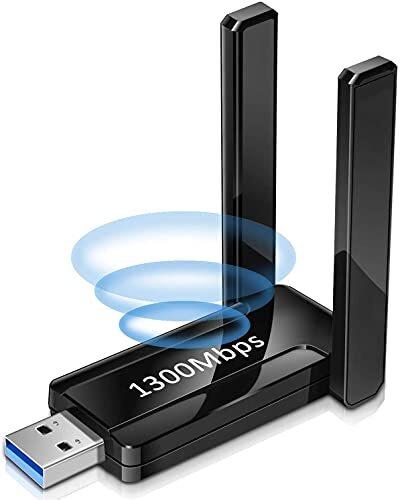 1300Mbps WiFi 無線LAN 子機 USB3.0式 5dBi高速通信 2.4G/5G デュアルバンド 360度回転 802.11ac技術 Windows 7/8/10/Vista/XP/Mac OS 対応 認証済み