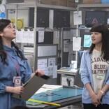 """『おかえりモネ』""""莉子""""今田美桜、ラストシーンでのひょう変ぶりにネット驚き"""