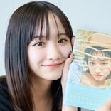 重川茉弥、初スタイルブックで斬新な撮影「これが真のオシャレなのかなと(笑)」