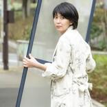 『大豆田とわ子』6月度ギャラクシー賞「やはり松たか子が素晴らしかった」