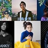 NHK『The Covers』のベスト・セレクションが5週連続で放送決定