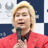小山田圭吾の『障がい者いじめ』にカズレーザーが怒りの指摘 「的を射てる」と共感の声