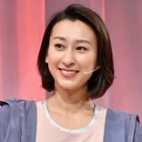 浅田舞、誕生日の花束と風船を持った笑顔SHOT「また一つ歳を重ねました」