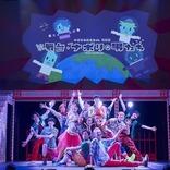 ナポリの男たちch 特別回『舞台・ナポリの男たち』全公演が終了 千秋楽有料配信は7/26(月)23:59まで
