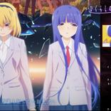 """『ひぐらし卒』第4話、""""SSR鉄平""""がツラい…沙都子の魅音への注射はミスリードか?"""