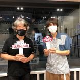 『ネトフリアニメpresents 吉田尚記のFUKABOLIX』で『バイオハザード:インフィニット ダークネス』と 『ゴジラS.P』をフカボリ!
