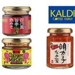 【カルディ】見つけたら即買いして!売り切れ続出の「ご飯のお供」ベスト5