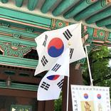 オリンピック、韓国選手団の「横断幕問題」について在日韓国人から一言申し上げます