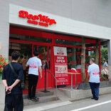 【正直レビュー】焼肉ライクの運営会社が「チキンバーガー専門店」をオープン! 味をたしかめてみた!!  / あるいは私の犯した失態について……