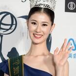 「ミス・アース・ジャパン」グランプリは吉田小夏さん「夢を見ているよう」