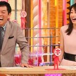 加藤綾子、結婚後『ホンマでっか!?TV』初収録 さんまの第一声は…