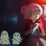 富田美憂、上白石萌歌主演映画の劇中アニメで歌も! ガチすぎ本編&ED映像