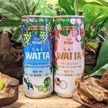 オリオンビールのチューハイ「WATTA」関東本格上陸、秋には全国展開へ - 新商品「ちゅらWATTA」も発売