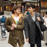 西島秀俊&内野聖陽、多幸感たっぷりの京都旅行! 映画『何食べ』写真公開