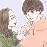 知っておくと恋に役立つ♡【A型男子】のトリセツって?