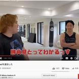 ワタナベマホト、へずまりゅう…YouTuber炎上の歴史を振り返る