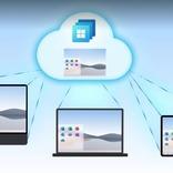 Windows365とは? 8月に提供開始、企業には大きなメリット