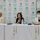看護職「海外留学奨学金」を新設 1人年間1200万円、笹川保健財団