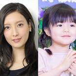 菜々緒&加藤柚凪、『TOKYO MER』人質2ショットに反響「可愛いが渋滞してます」