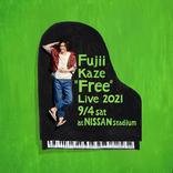 """藤井 風、『Fujii Kaze """"Free"""" Live 2021』を日産スタジアムで開催決定"""