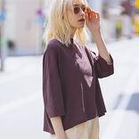 【形はTシャツでTシャツ以外】キレイ見えする「素材が◯◯」14選