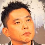 太田光『サンジャポ』での小山田圭吾に関する発言で批判殺到も「視聴者の気持ちを代弁するつもりはない」