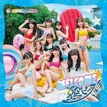 SUPER☆GiRLS、新曲「WELCOME☆夏空ピース!!!!!」MV公開