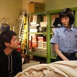 「ハコヅメ」川合(永野芽郁)、性犯罪問題に直面 山田(山田裕貴)が語った言葉が「刺さる」「愛がある」と反響続々